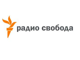 Radio_svoboda